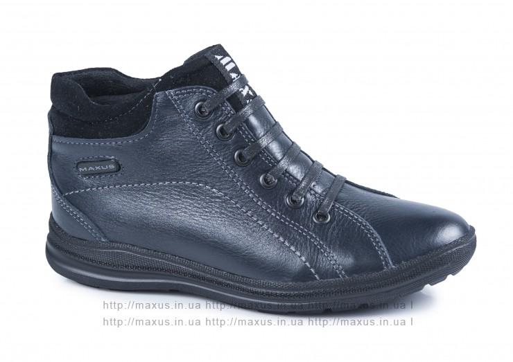 bc666d8d3 Детские ботинки осень(зима) Maxus. Модель Рэкс-2 синие. оптом ...