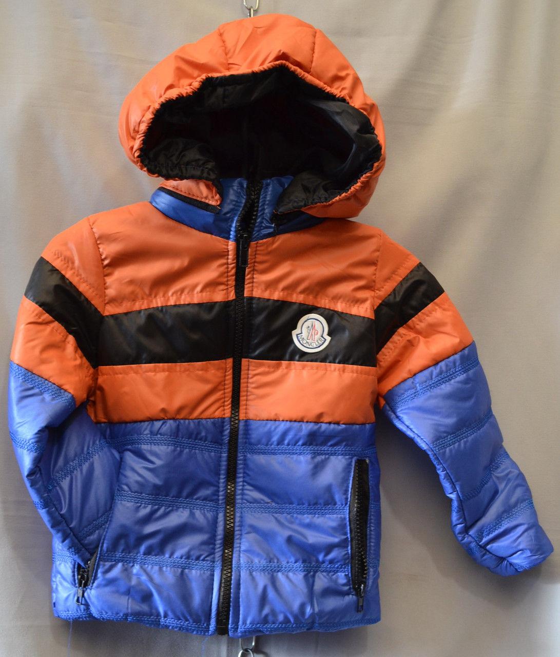 Купить Детскую Куртку Фирмы Moncler