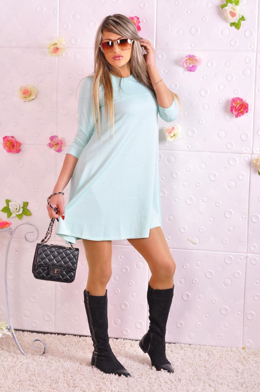 Купить Платье Колокольчик В Интернет Магазине