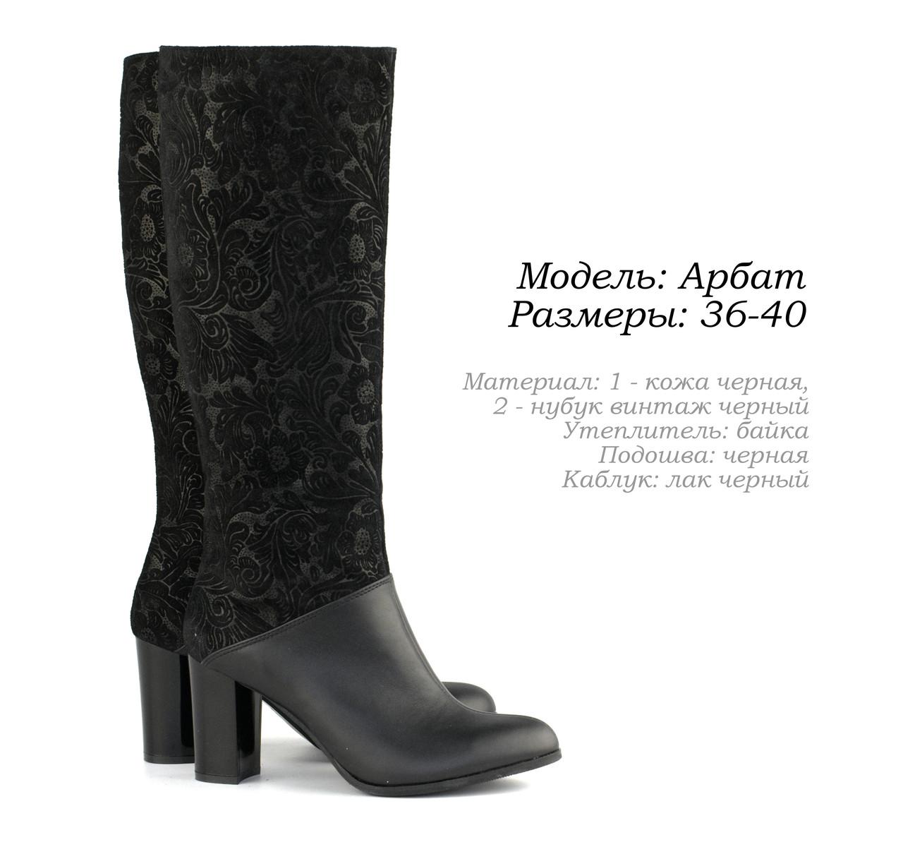 83a6c728b Купить Демисезонная обувь от производителя оптом - БОТИНКИ, САПОГИ ...