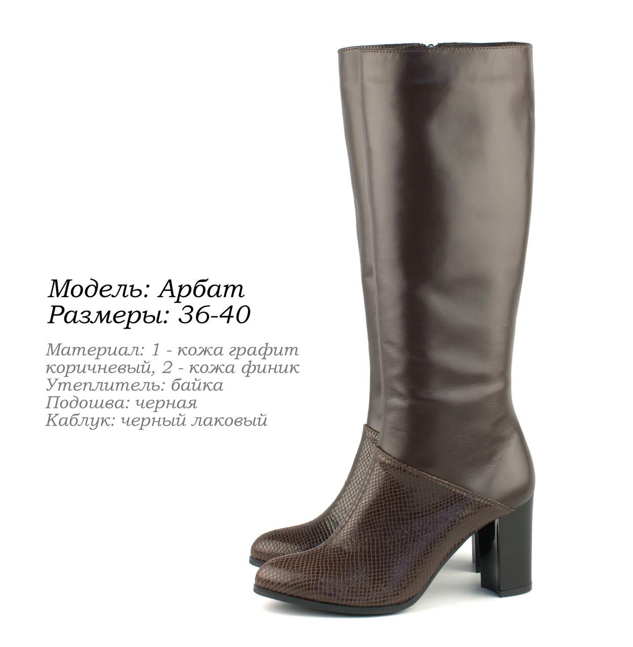 024048d7f Купить Стильная кожаная женская обувь. ОПТ. оптом - БОТИНКИ, САПОГИ ...