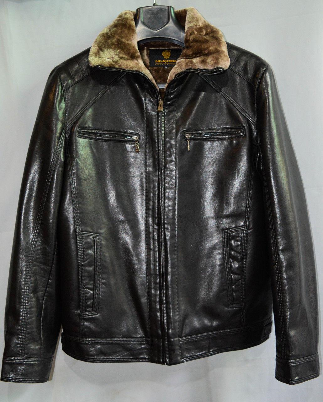 Купить Мужские Куртки Оптом