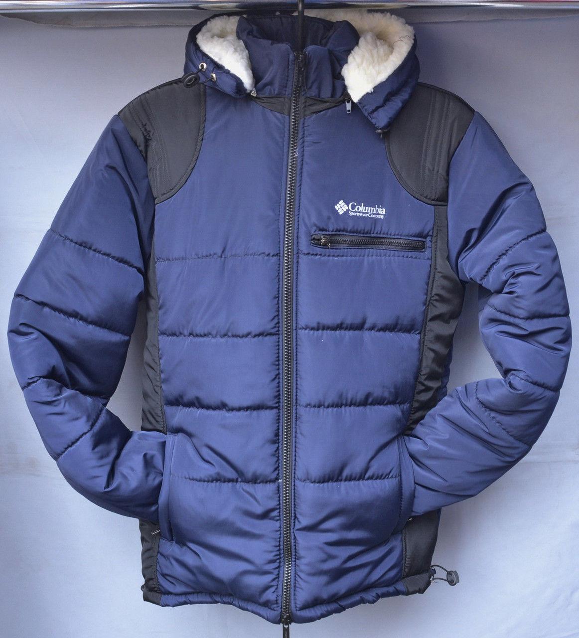 Куплю Куртку Columbia