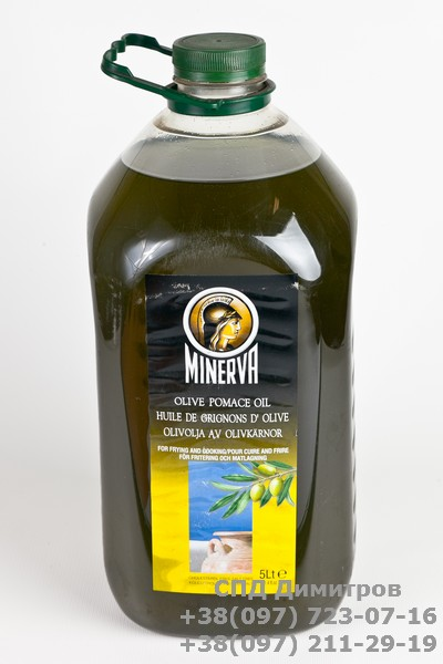 Масло оливковое pomace olive oil