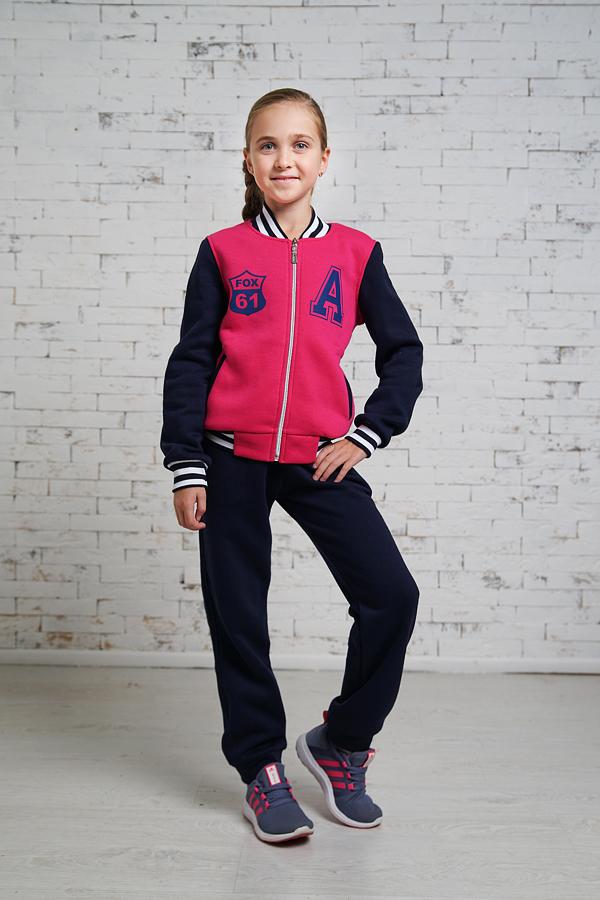 590d115c Спортивные костюмы детские купить в Хмельницком,Черкассы, Одесса