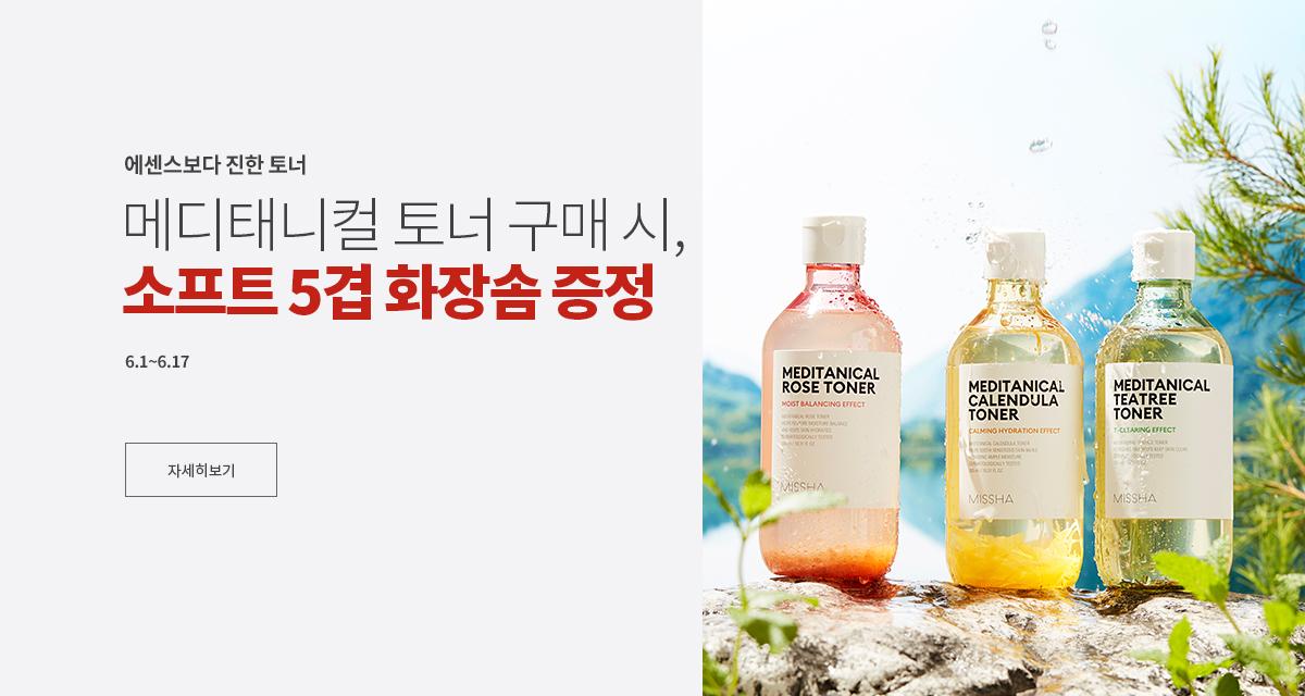 Доставка косметики из Кореи