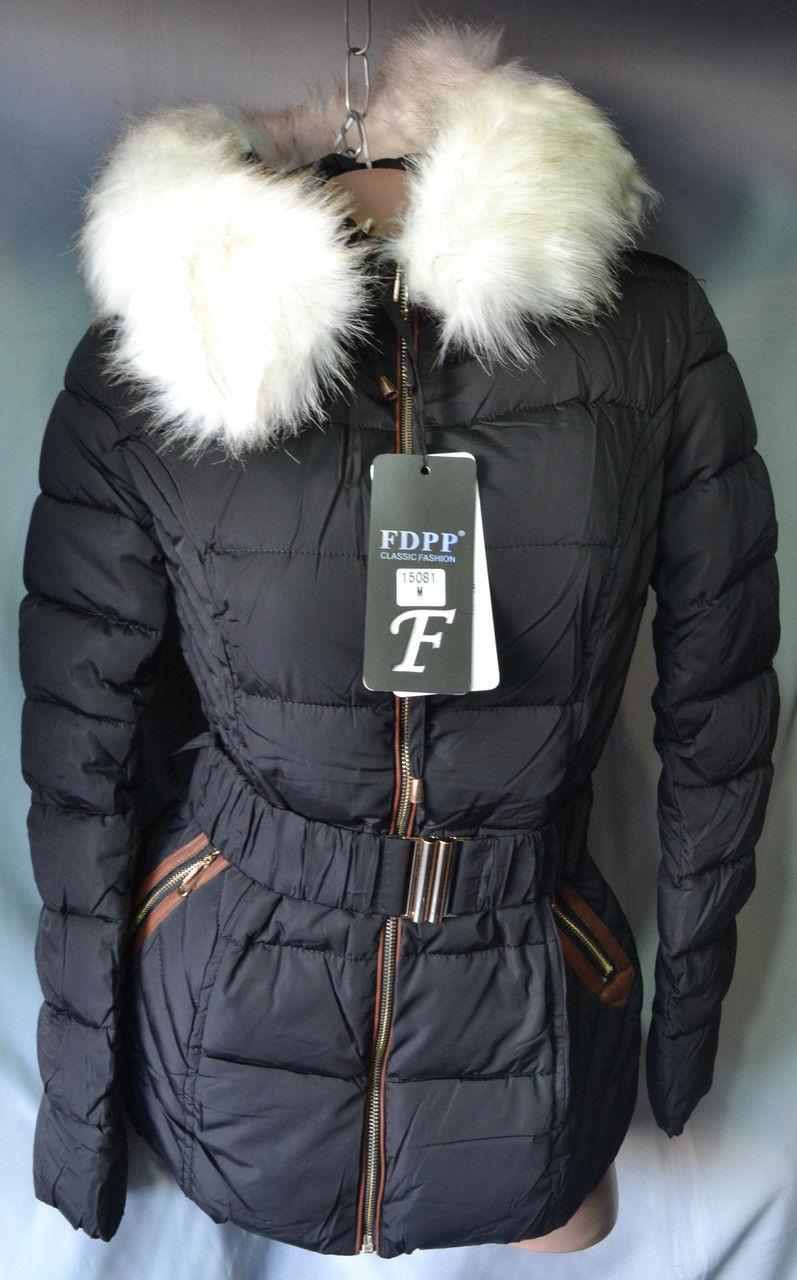 Купить Куртки Оптом 7 Км Одесса