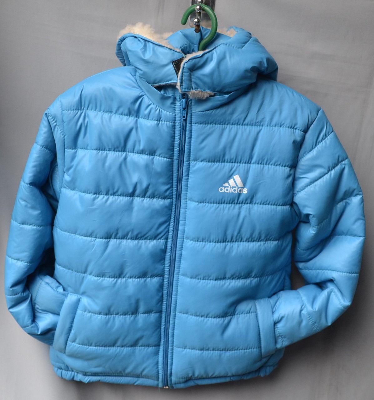 Купить Детскую Куртку Коламбия