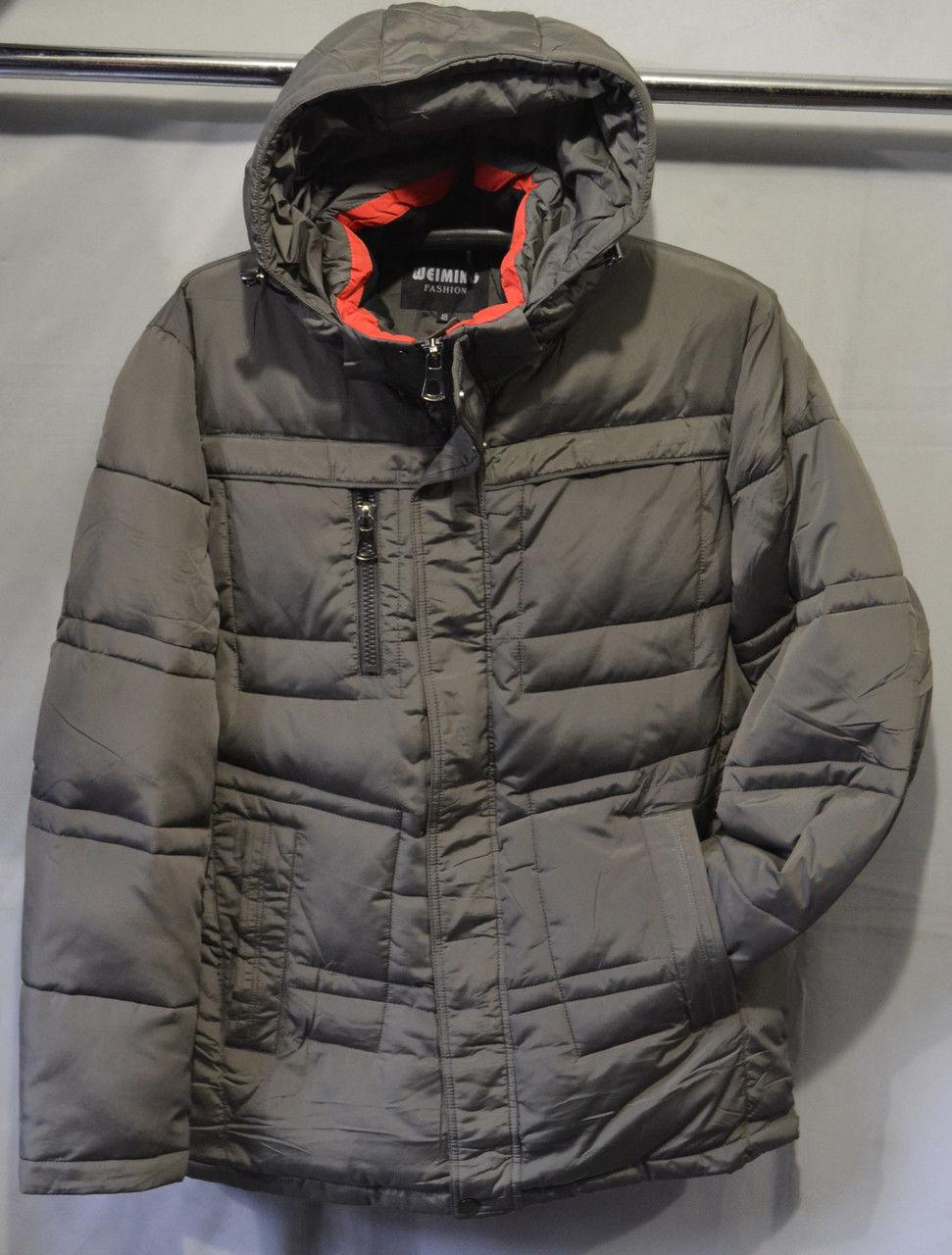 Купить Куртку Мужскую На 7 Км В Одессе